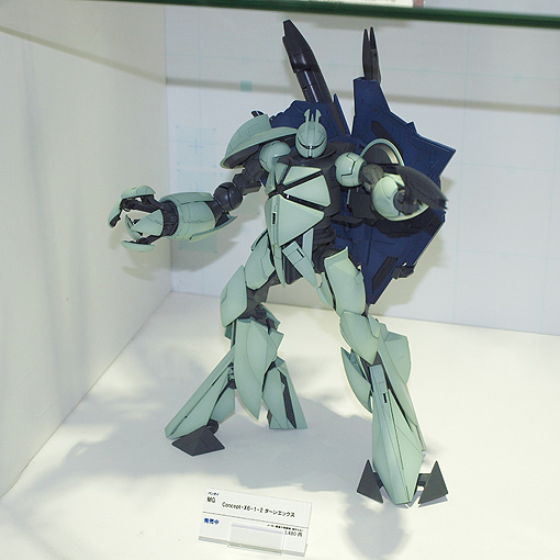 50-expo2014_1720 _MG