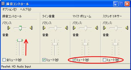 XPステミキ5