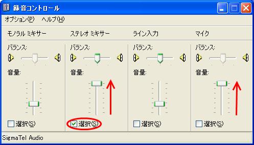 XPステミキ6
