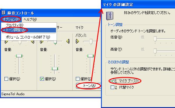 XPステミキ7