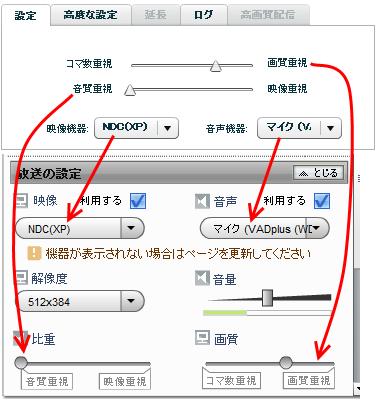 新バージョン2