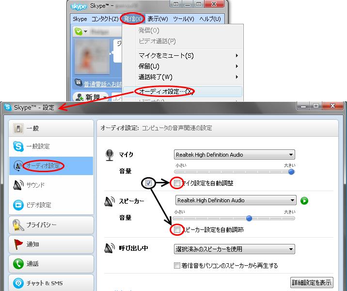 skypeXP