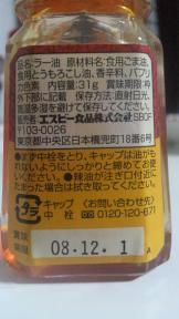 2011010619340000.jpg