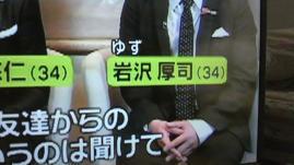 2011021715050001.jpg