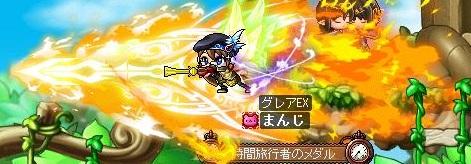 ブレスト剣