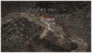 20130831-1.jpg