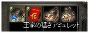 20131022-1.jpg