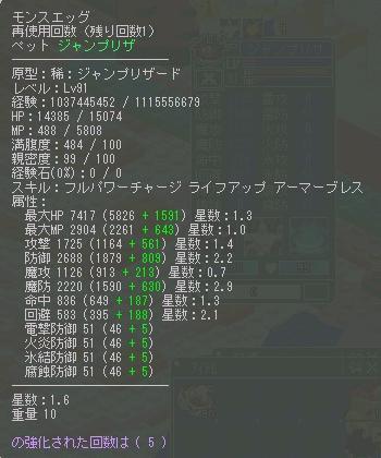 jyanpu91.jpg
