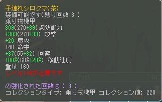 sirokuma-.jpg