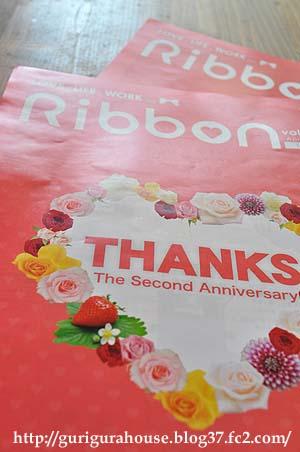 ribbon110405b.jpg