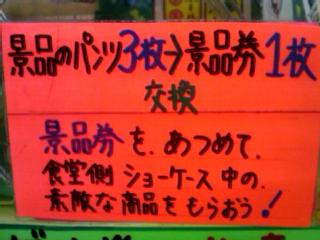 12_40_27.jpg