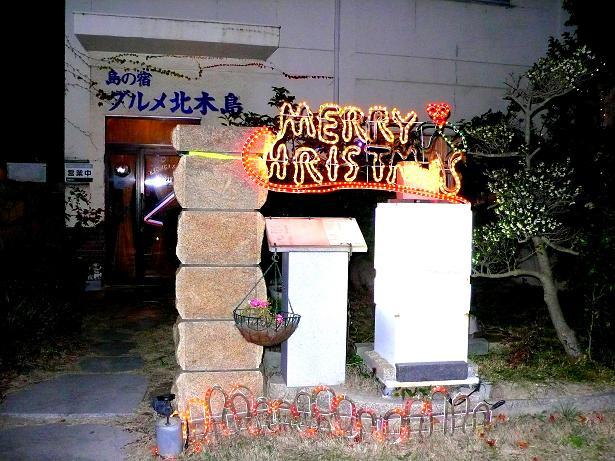 2010_1127画像0119