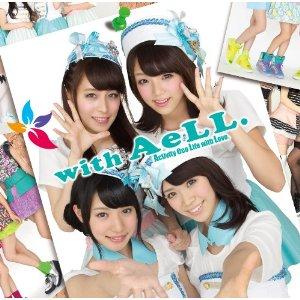 AeLL.jpg