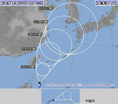 気象庁台風