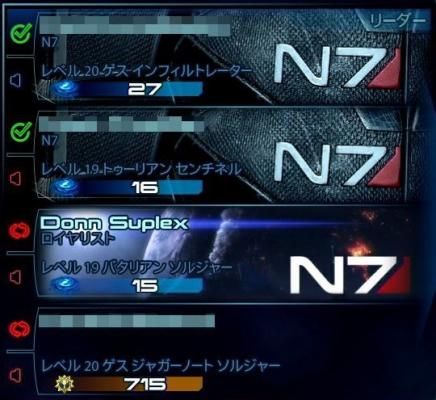 N7DAY2013
