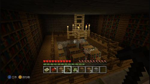 地下図書館