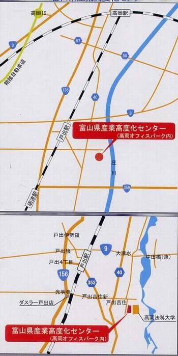 富山産業高度化センター新春企画 創作人形作家展MAP