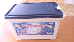 DVC00657.jpg