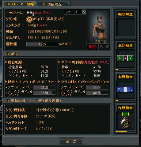 db61f8c7fbcccc915a10fffa8e53e8a0.png