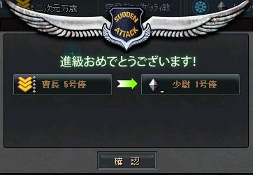 2011-04-26 00-52-32