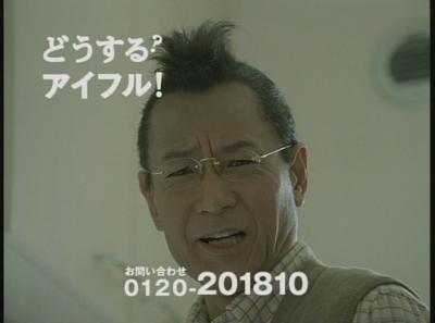 sanpatsu30