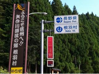 iphone_20100920192408.jpg