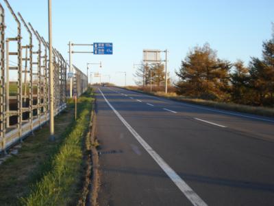 西別岳~摩周岳~自転車 135