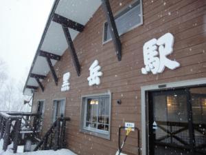黒岳スキー場 018