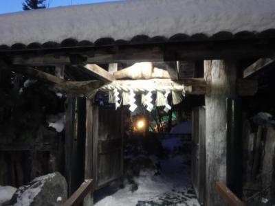 1月9日 藻琴山 079