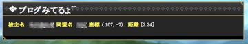 ブログみてるょ^^ - 戦国IXA