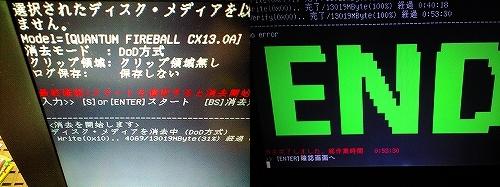 CA11010801.jpg