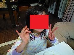 CA11011903.jpg