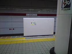 CA11020102.jpg