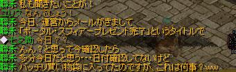 RedStone 10.07.01[01]