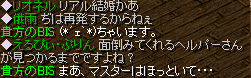 RedStone 10.05.23[02]