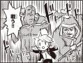 ドラマガいつ大01