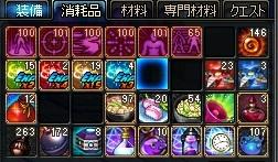 ScreenShot2013_1211_161252936.jpg