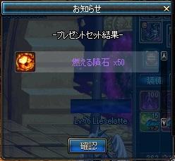ScreenShot2013_1211_161338232.jpg