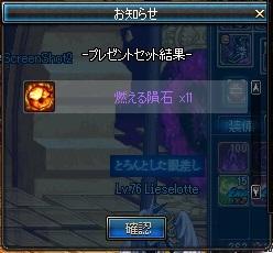 ScreenShot2013_1211_161339814.jpg