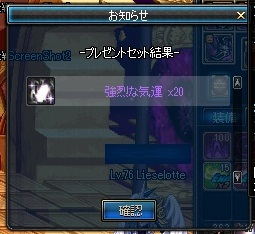 ScreenShot2013_1211_161341599.jpg