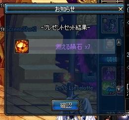 ScreenShot2013_1211_161343277.jpg