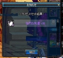 ScreenShot2013_1211_161345161.jpg
