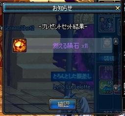 ScreenShot2013_1211_161346845.jpg
