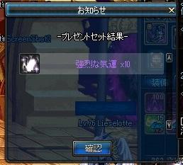 ScreenShot2013_1211_161348627.jpg