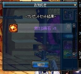 ScreenShot2013_1211_161350633.jpg