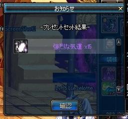 ScreenShot2013_1211_161352608.jpg