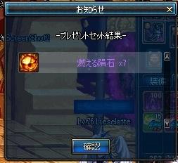 ScreenShot2013_1211_161355497.jpg