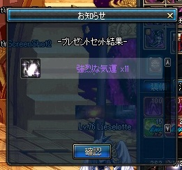 ScreenShot2013_1211_161357877.jpg
