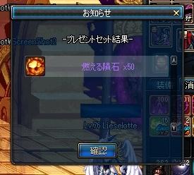 ScreenShot2013_1211_161400141.jpg