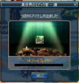 ScreenShot2013_1211_223757040.jpg